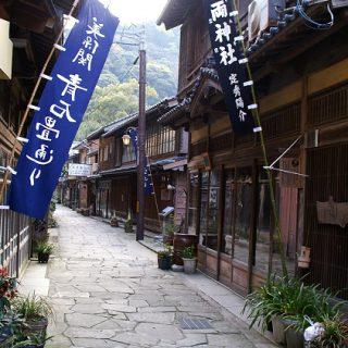 写真:青石畳通り(2)